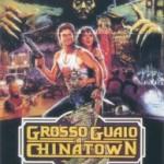 Ho rivisto Grosso Guaio a Chinatown!