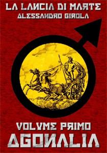La cover della nuova versione